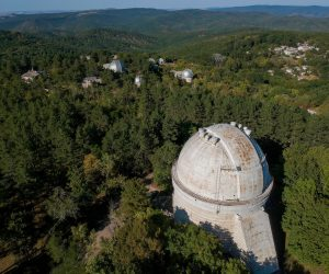 Экскурсия в обсерваторию